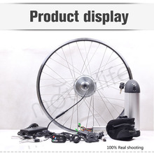 Factory supply/OEM chinese cheap 36V250W easy install electric bike conversion kit