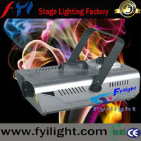 Best price party DJ equipment 1500w smoke machine