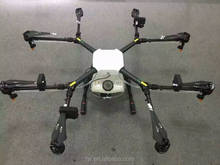 Octocopter Agricultural Spraying unmanned RC drone empty carbon fiber frame 10KG Mist Agriculture Machine(Bare machine) DJI MG-1