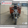 China LZSY No. 1 motor 150cc motorized trike 200cc air cooled tricycle motorcycle For cargo use with 4 stroke engine