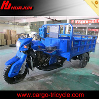tricycle motorized/new motor trike/cheap 3 wheel motorcycle