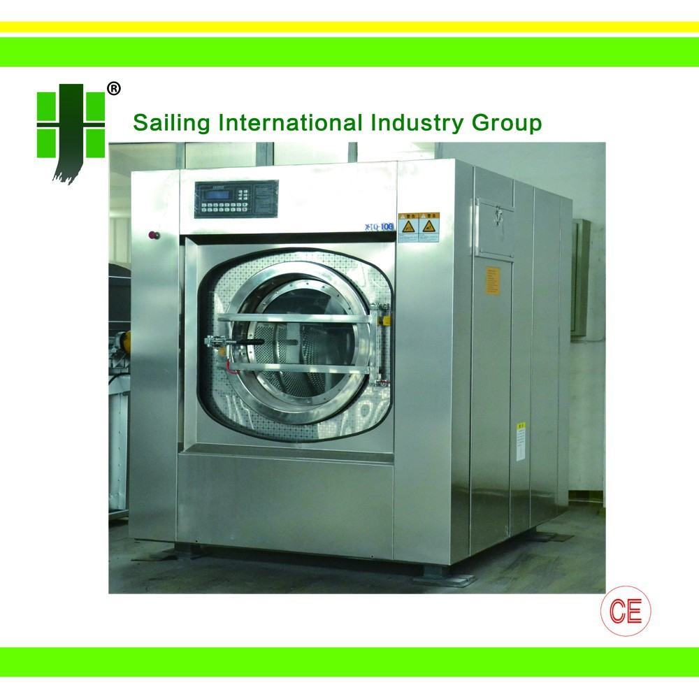 industrial laundry washing machine