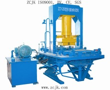 ZCJK china best concrete interlocking paving block machine manufacturer