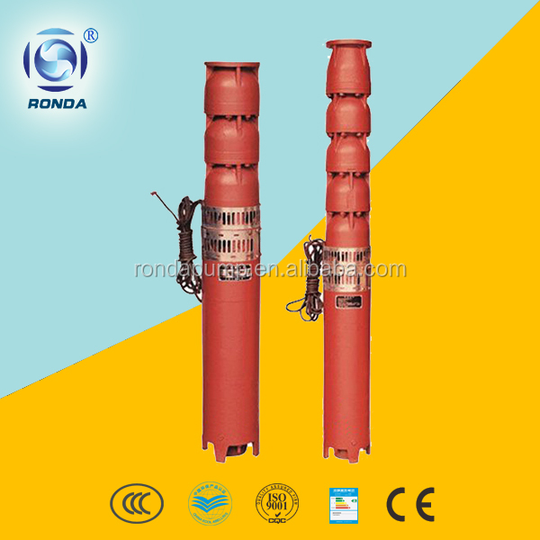 QJ high flowrate centrifugal pump vertical multistage submersible pump