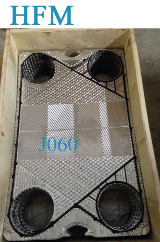 Теплообменник j092 теплообменник с линзовым компенсатором