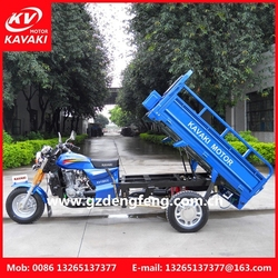 2015 China New Model reasonable electric/ motorized tricycle for cargo