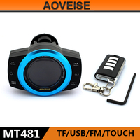 AOVEISE MT481 bluetooth speaker for professional audio scooter mp3 system volume control motorcycle audio