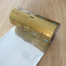 Pet film metalized material with packaging plastic and aluminum roll film for most application by golden colour