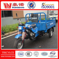 motorcycle sidecar tricycle for sale