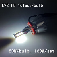 H8 CREE 160W For BMW E87 Hatchback E82 E92 Coupe E90 Sedan M3 E93 Convertible E60 E70 X5 E71 X6 E89 Z4 Angel Eyes 32leds
