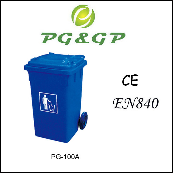 heavy duty plastic storage bins