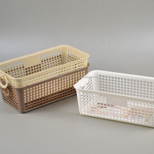 Rectangle Shape Plastic storage basket With Rings(M)