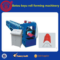 use steel plate make ridge Cap Tiles machine ,ridge Cap Cold Roll Forming Machine