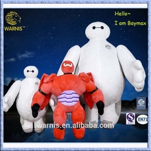 30cm Big hero soft plush stuffed Baymax with arms movable baymax china
