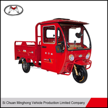 hot sale cheap cargo tricycles for adults cheap electric tricycle for cargo in china