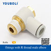 SMC Type Pneumatic Connector Fittings For