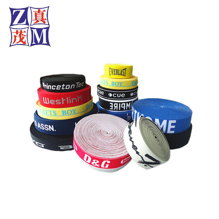 Chinese supplier woven for underwear customized brand names logo jacquard printed elastic band