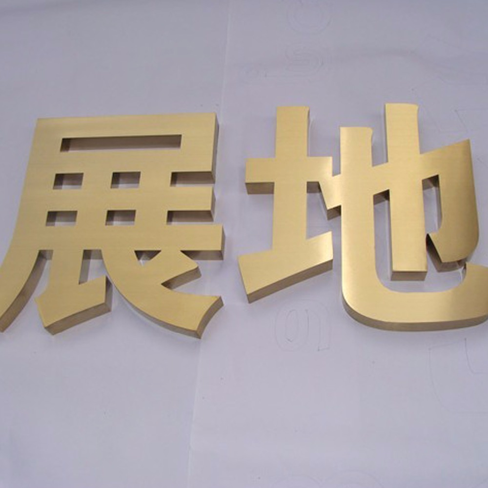 Fancy Decorative Metal Letters For Walls Ensign - The Wall Art ...