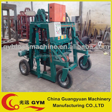 low cost small scale industries manual mobile solid & fly ash brick making machine manufacturer from china