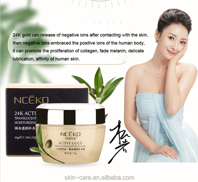 Nceko 24k active gold skin revitalizer herbal moisturizing cream