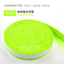 Free shipping ,Towel Tennis Racket Over Grip Badminton Grips Racquet Overgrip/hand gel/tennis Non-slip tape