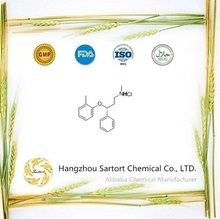 chemical supplier Atomoxetine hydrochloride 82248-59-7