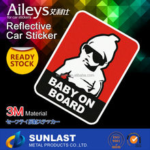 Sunlast cool baby funny car decals reflective pvc car sticker die cut