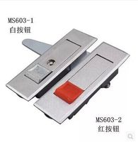 Good quality MS603 cabinet lock/distribution box lock/electrical box lock