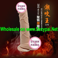 www sex com, wholesale online sex toy, free adult sex products samples