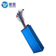 Customized personalized brushless dc 48v 1000w motor controller
