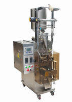 Factory supply Silent Safety small sachet packaging machine for bean packing