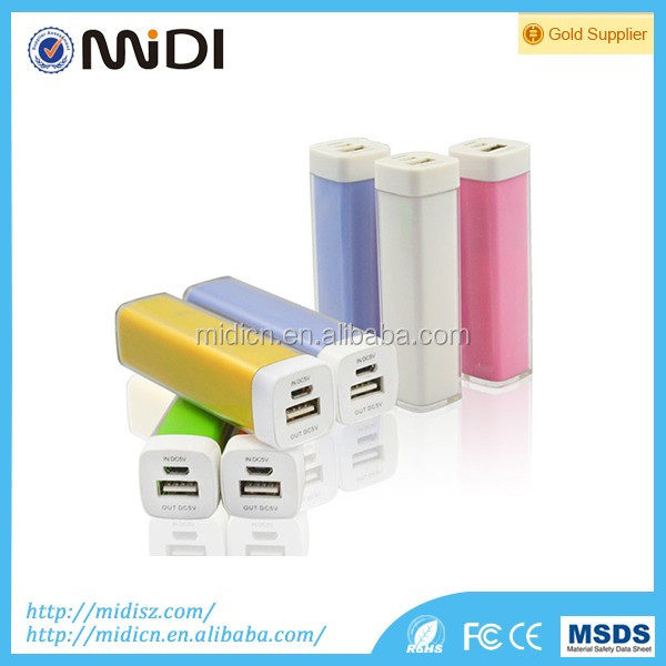 Promotional gift milk Portable powerbank 2600mah for smartphone