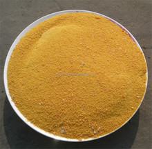 poly aluminium chloride yellow/white powder price PAC for industry waste water treatment grade