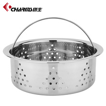 Home Cooking Accessories Dumpling Veggie Food Vegetable Pot Insert Tray Stainless Steel Gas Instant Steamer Steam Cooker Basket