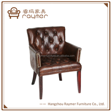 Wooden Material Living Room Furniture Type tufted PU leather armchair