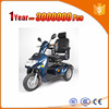 safe tri wheel scooter for sale