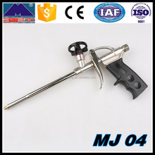 Hot Sale Wagner Paint Spray Gun Spare Parts