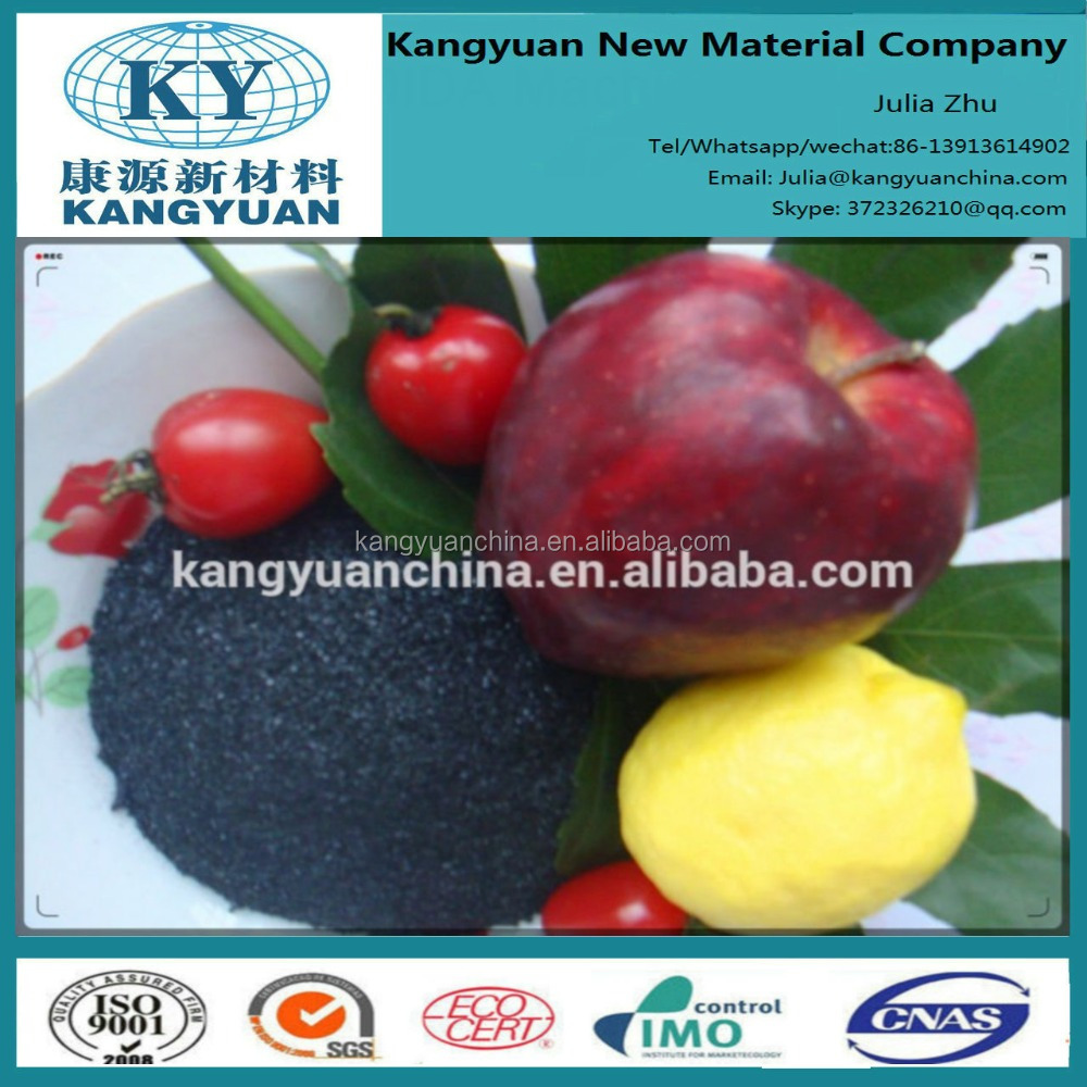 sodium humate granular in agriculture and industry
