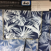 Wholesale printed denim fabric 4.5OZ popular cotton denim supplier in Changzhou