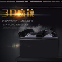 3D (VR)Virtual Reality Headset/Glasses for 4-6 inch Smartphones buy 3d glasses china adult movies