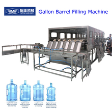 China top manufacture plastic bottle water filling machine