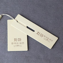 cheap paper custom logo hang tags for clothing