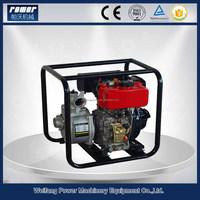 Protable 6 Inch Electric Diesel Water Pump