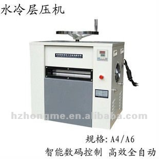 A6/A4 air & pvc card water cooling press laminator