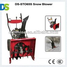 DS-ST065S 6.5HP Snow Thrower