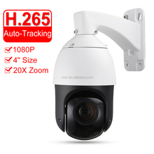 "CCTV Security Outdoor IP66 4"" Mini H.265 H.264 High Speed Full HD IP 1080P Auto Tracking PTZ Camera 20X Zoom ONVIF W/ SD Slot"