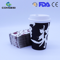 12oz Printed Coffee Disposable single Wall Hot Drinks coffee paper cup in paper with Design