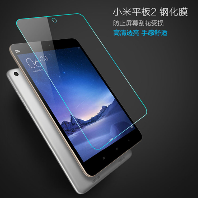For Xiaomi Tablet PC high-definition screen protective film Toughened glass film