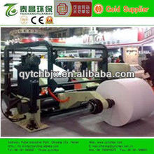 1-2T/D A4 Copy Paper Making Machine with waste paper