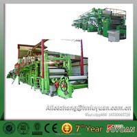 rice straw recycling a4 paper making machine price